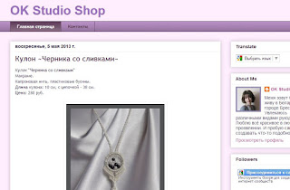 блог OK Studio Shop