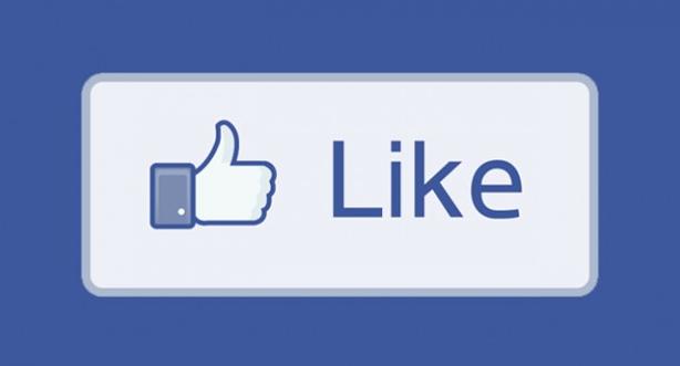 Bondjäntan finns även på FB