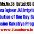 Go 35 Telangana Engineer JAC Contribution of One Day Basic Pay to Mission Kakatiya Programme