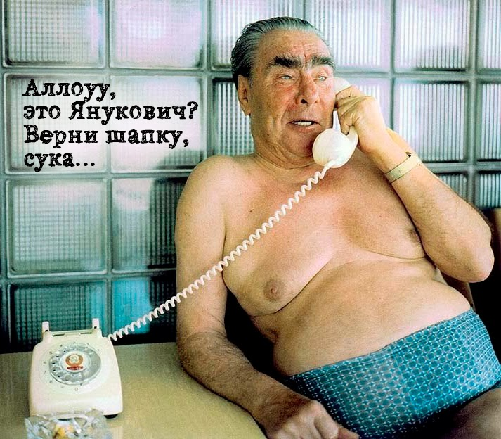 """Янукович обещает мощный и системный удар по """"устаревшей проблеме"""" - Цензор.НЕТ 5976"""