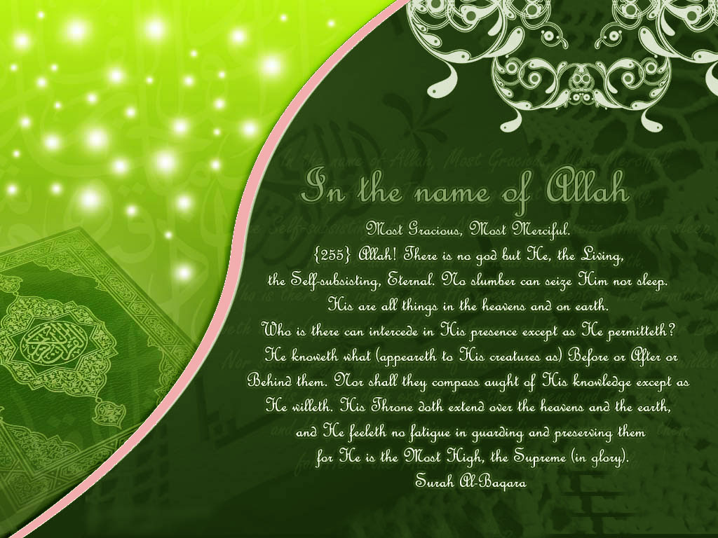 http://1.bp.blogspot.com/-sLkw7oobYdc/UCt1fcxW-2I/AAAAAAAACxI/WB1K27YdPAs/s1600/Eid-Mubarak-Wallpaper-2012-6.jpg