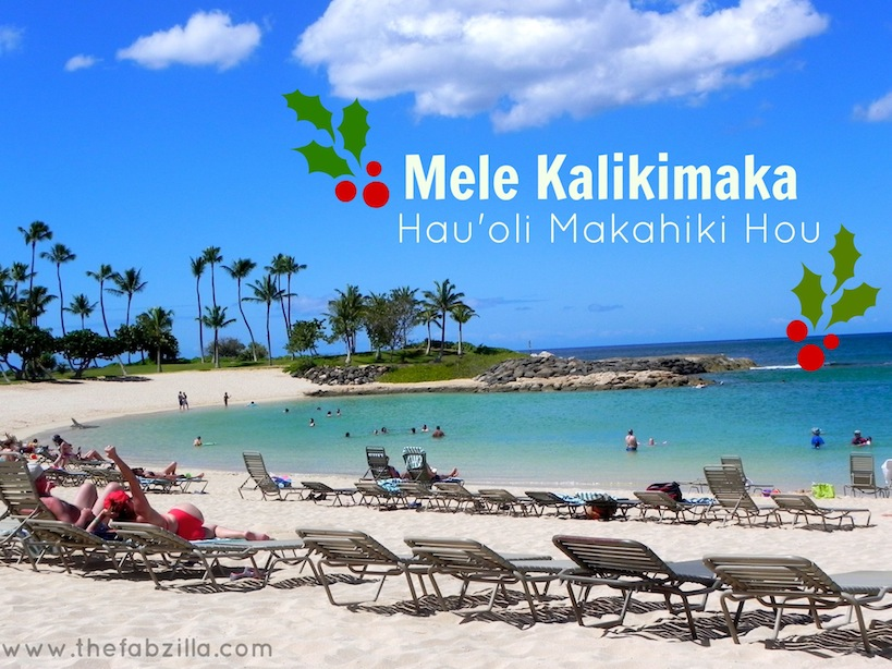Mele Kalikimaka Hauoli Makahiki Hou Thefabzilla