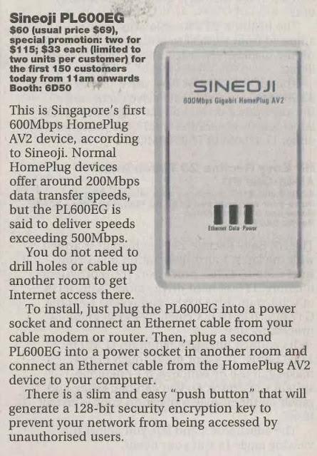 Sineoji+600+Mbps+Sitex.jpg