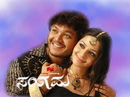 sangama kannada movie mp3 song download or online play