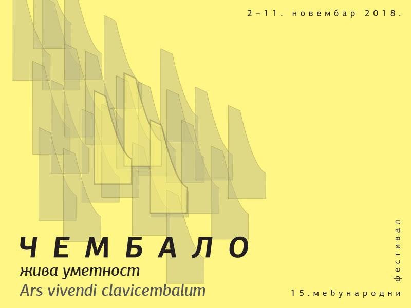 15. међународни фестивал ЧЕМБАЛО, ЖИВА УМЕТНОСТ