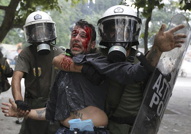 διαβαστε πως να κινηθειτε νομικα κατα αστυνομικου
