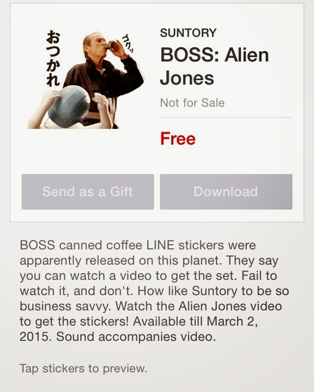 BOSS: Alien Jones sticker