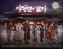 drama korea agustus 2014