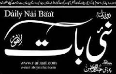 Daily Naibaat