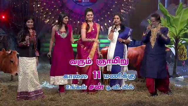 Suntv – Sun Singer 3 – 23rd November 2014 Episode Promo