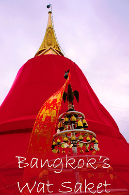 Travel the World: Things to do in Bangkok Thailand including Wat Saket (Golden Mount), Jim Thompson House, Suan Pakkad Palace Museum, and Bam Kamthieng.