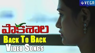 Paakashala Movie – Back To Back Video Songs