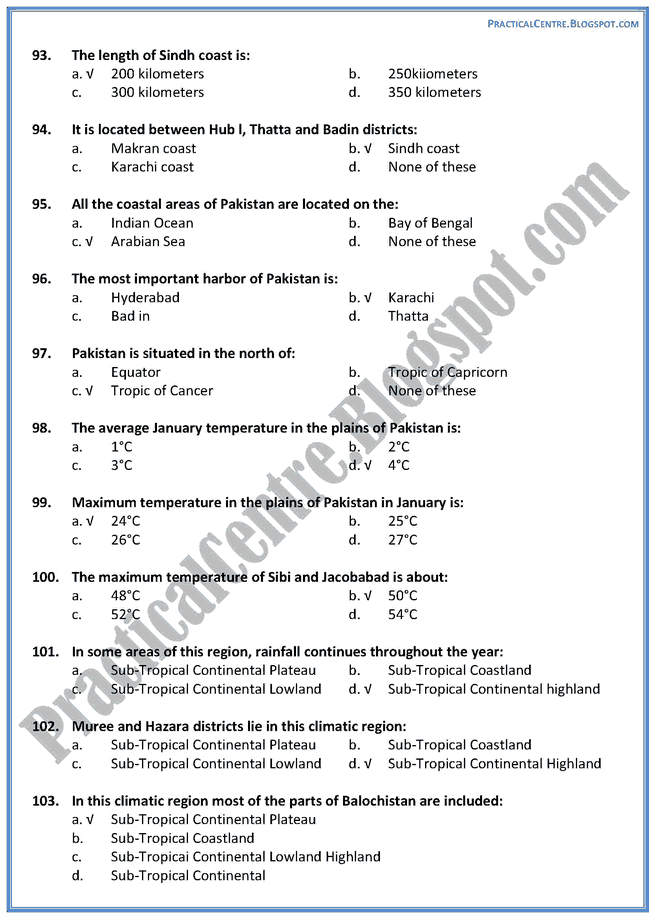 land-and-climate-of-pakistan-mcqs-pakistan-studies-9th