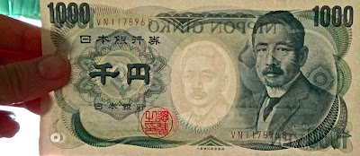 Natsume Sōseki - 1000¥