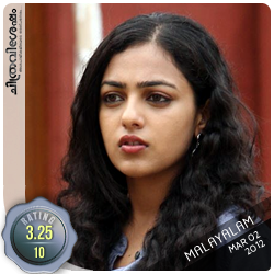 Thalsamayam Oru Penkutty: A film by T.K. Rajeev Kumar starring Nithya Menon, Unni Mukundan, Shweta Menon etc. Film Review by Haree for Chithravishesham.
