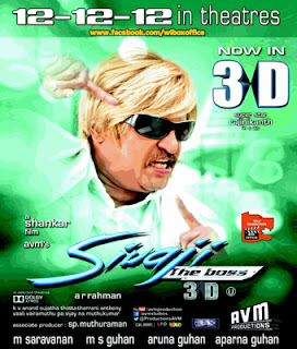 3d movie free download in tamil