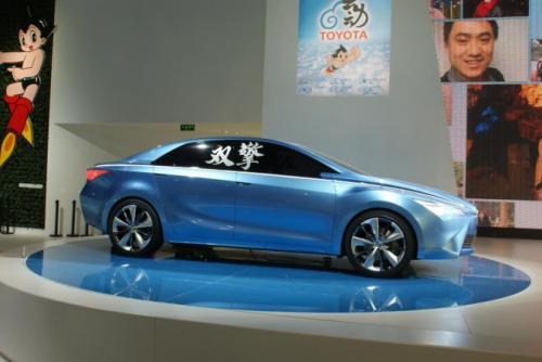 Toyota Yundong Shuangqing hybrid concept