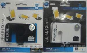 USB HUB + Stand H-45