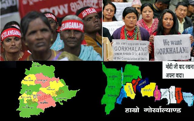 'Demerger' and Statehood, Gorkhaland and Telangana