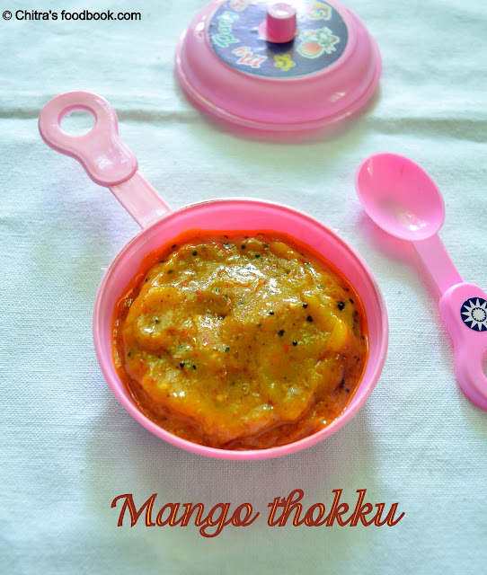 MANGO THOKKU | MANGO RECIPES