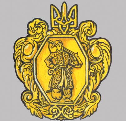Грошове господарство доби гетьманату,директорії в Изоплите,Самарге,Агане