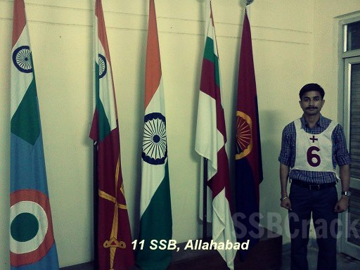 11 SSB Allahabad