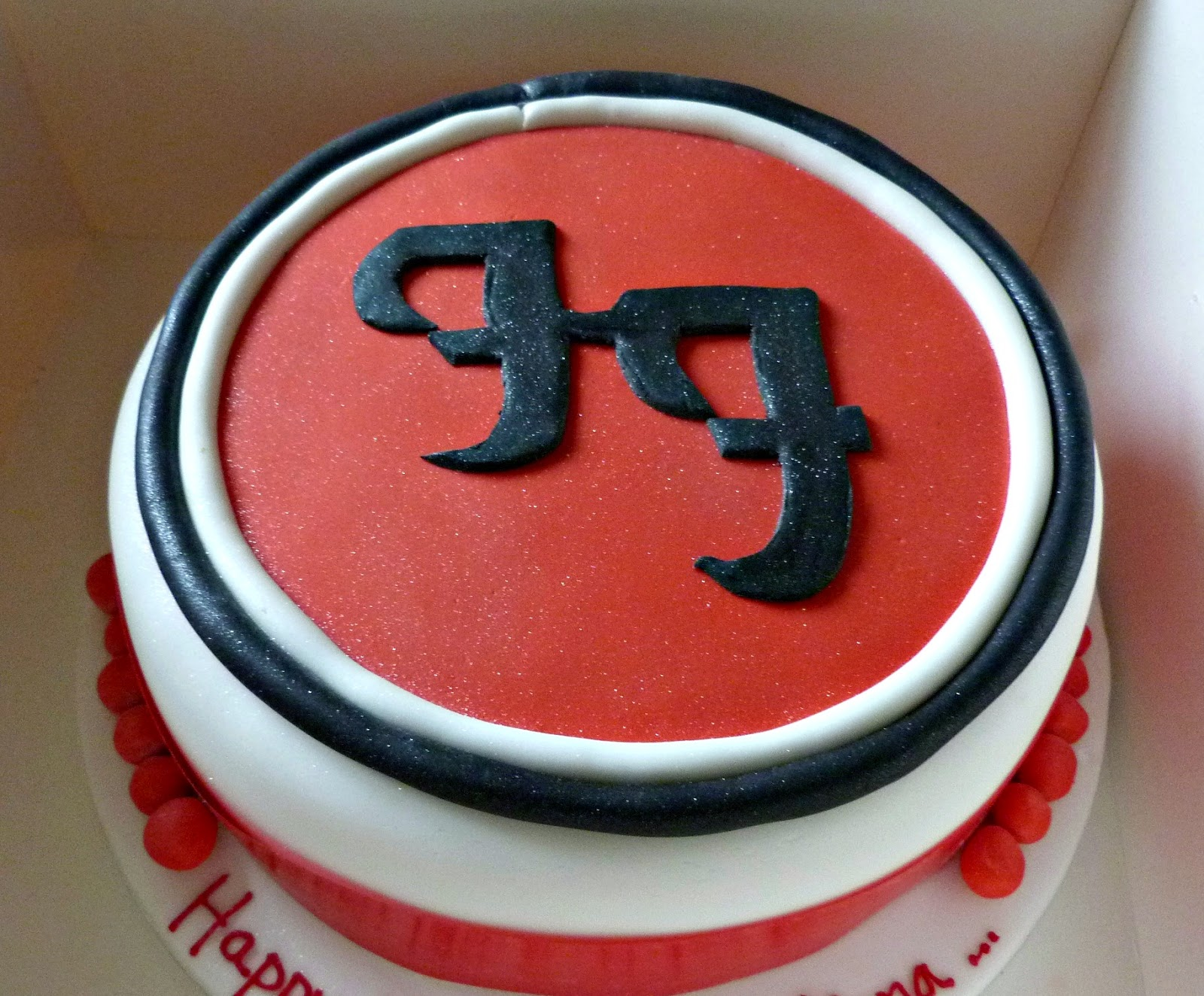 Foo Fighters 18th birthday cake