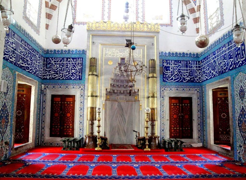 Dünyanın Bütün Camileri: Valide-i Atik Külliyesi, Üsküdar ...