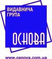 Основа