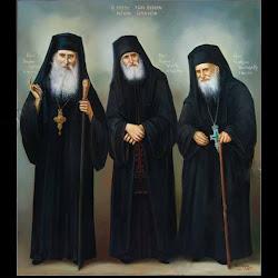 Οι συγχρονοι αγιοι Γεροντες: Ιακωβος, Παισιος και Πορφυριος.
