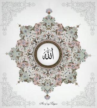 Bismillah al-Rahman al-Raheem