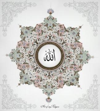 Bismillah al-Rahman al-Raheem