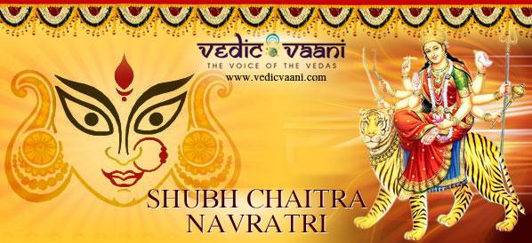 चैत्र नवरात्रि मंगलमय हो