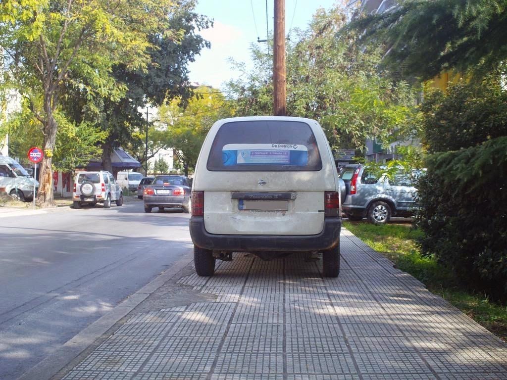 Τα πεζοδρόμια πλέον δεν προορίζονται για πεζούς