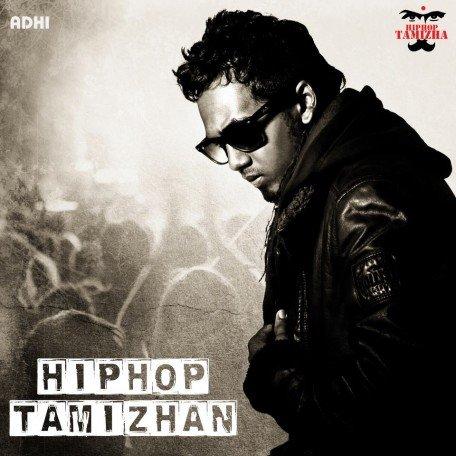 hip hop video song