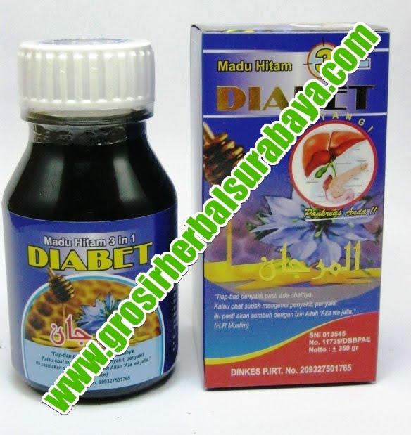Merupakan perpaduan 3 jenis herbal alami dalam & luar negeri sehingga menghasilkan khasiat yang luar biasa.
