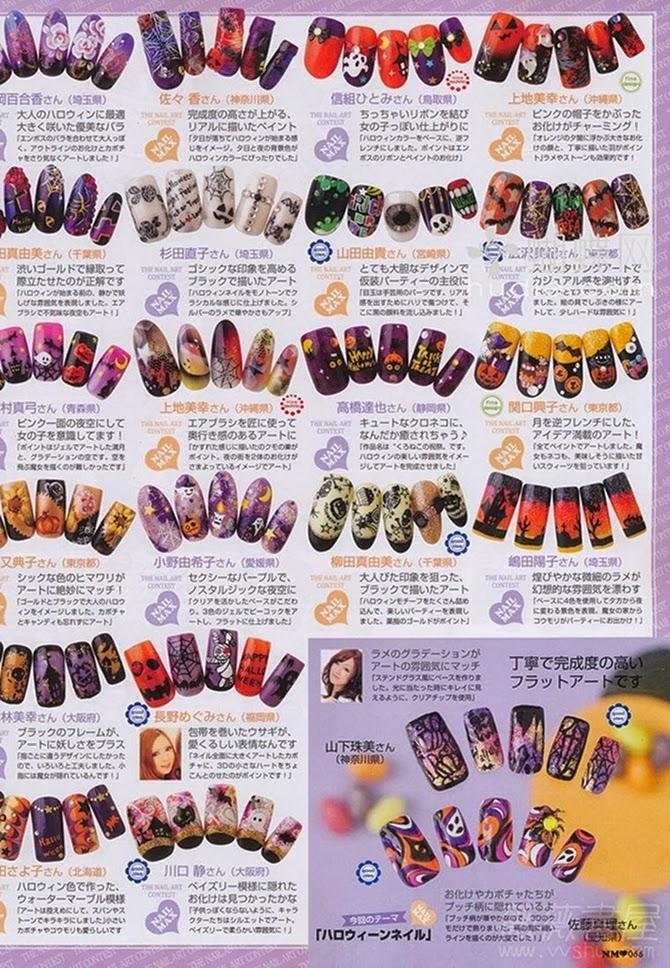 I love Kawaii: Japanese Halloween Nail Art Designs