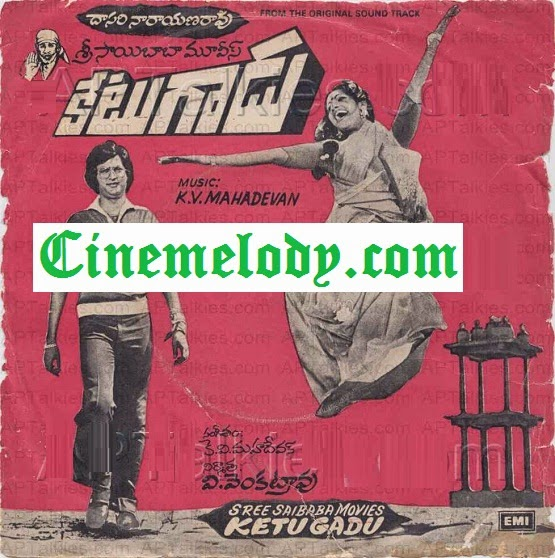 Ketugadu  Telugu Mp3 Songs Free  Download  1980