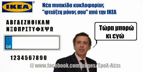 Pinakida Liapis