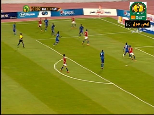 اهداف مباراة مصر و تنزانيا فى تصفيات كأس امم افريقيا 2017