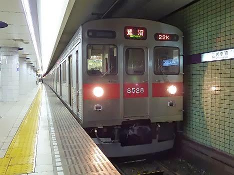 東京メトロ半蔵門線 東急田園都市線直通 鷺沼行き3 東急8500系