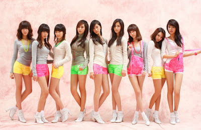 Girls Generation - Telepathy Lyrics