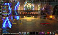 Дух Дракона обзор ролевой игры