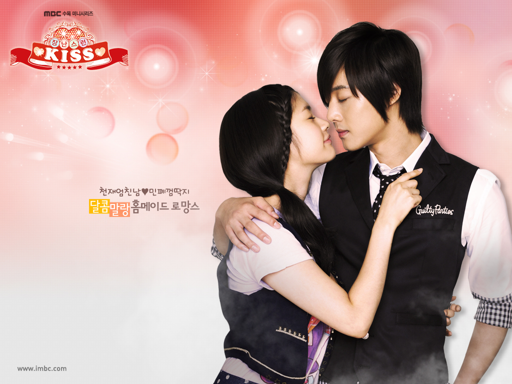 ... -Mischievous-Kiss-Official-Wallpaper-Jung-So-Min+Kim-Hyun-Joong2.jpg