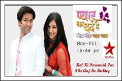 (7th-Jan-13) Pyaar Ka Dard Hai
