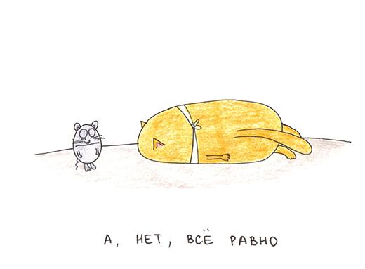 Осень это когда все время хочется спать