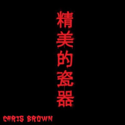 Chris Brown – Fine China (video)
