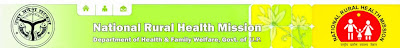 National Rural Health Mission (NRHM) Recruitment 2013