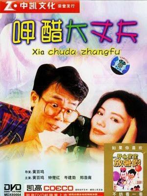 Ông Xã Ưa Ghen - Goodbye Darling (1987)