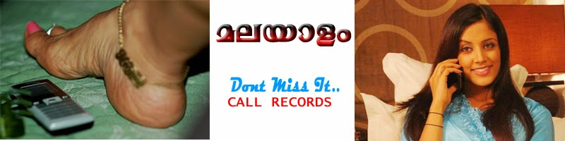 Listen Phone call records Online